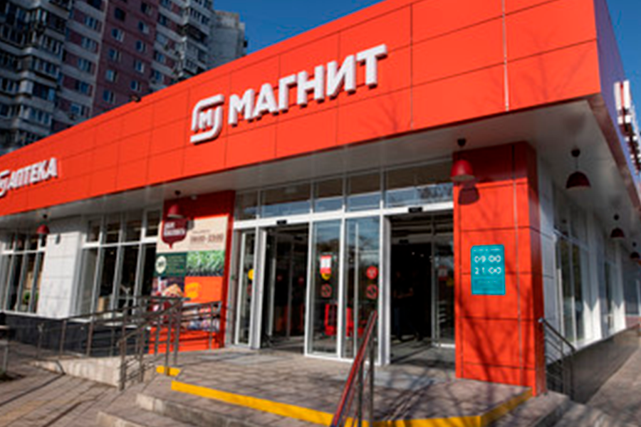 Leading Russian supermarket operator Magnit aims to enter the DIY market
