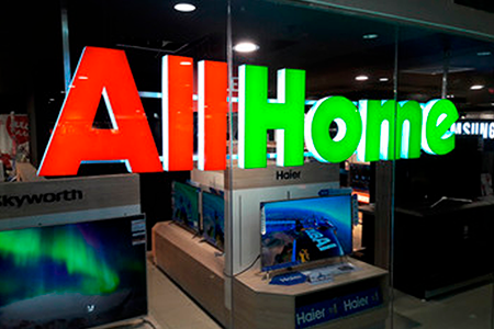 AllHome reports sales boost and eyes more freestanding outlets